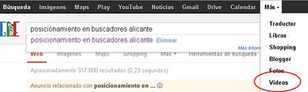 posicionamiento-buscadores-Alicante