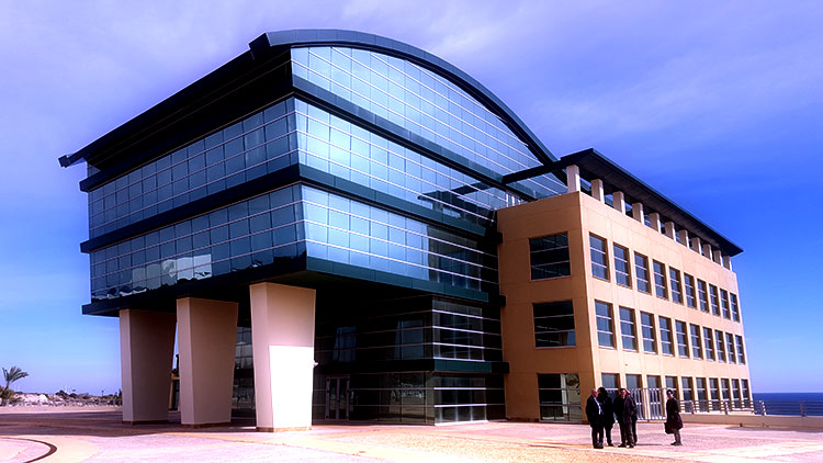 Edificio distrito digital de Alicante