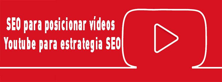 estrategia seo en youtube para 2020